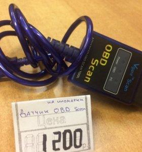 Датчик OBD 2 SCAN