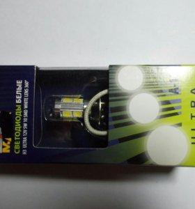 Светодиодиоды белые H3 новые