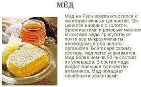 Продается горный чистый мед