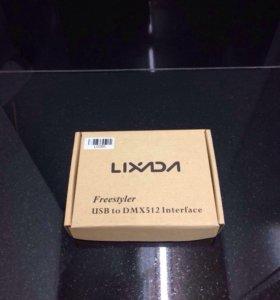 USB DMX контролер