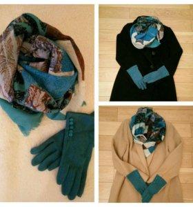 ❄ Шарф + перчатки