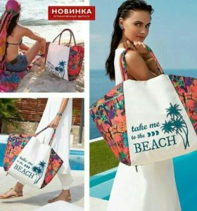 🌴 Пляжная сумка «Аруба» ☀🔥