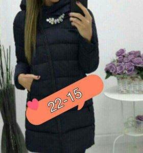Куртка зима ❄