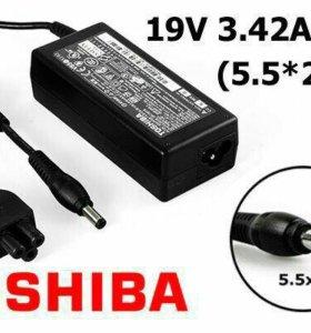 Зарядка для ноутбука Toshiba 19V 3,42A (65W) 5.5x2