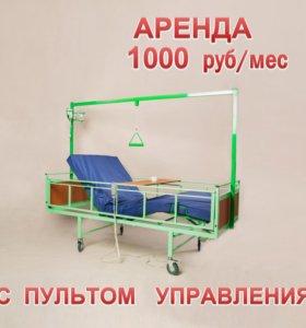Медицинская кровать для лежачего больного на дому