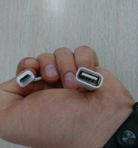 Micro USB - OTG USB Переходник