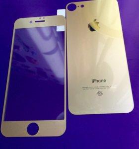 Золотые стекла iPhone 7,8