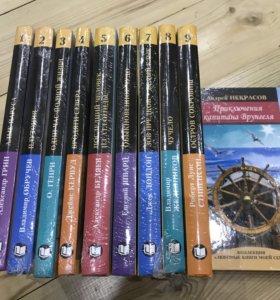 Серия «Любимые книги моей семьи» в 10 томах