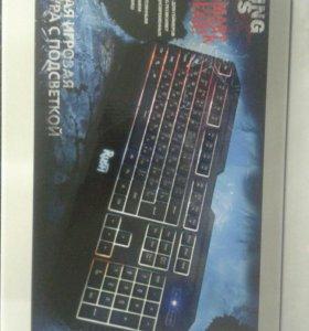 Клавиатура игровая с подцветкой