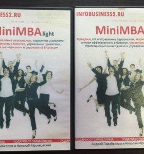 Обучающие диски MiniMBA (продажи, маркетинг, HR...