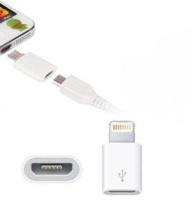 DEXP-переходник микро usb на айфон 5,5s,6