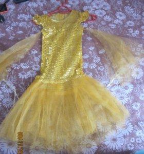 костюм золотая рыбка