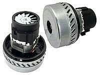 Моторы для пылесосов