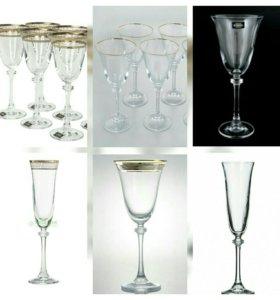 Bohemia.бокалы для вина шампанского