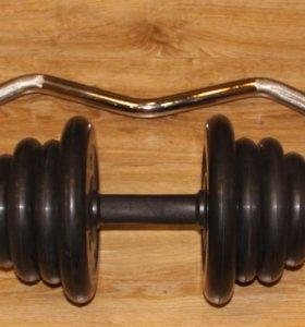 Гантель Разборная 24 кг + Гриф V - образный