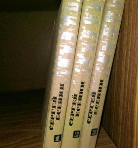 Книги классика