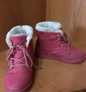 Зимние ботинки 33 размер