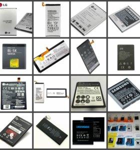 Аккумуляторы для всех моделей телефонов