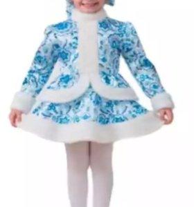 Карнавальный костюм Снегурочка гжель