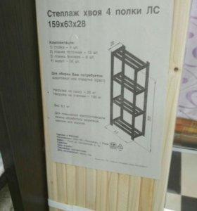 Стеллаж разборный деревянный