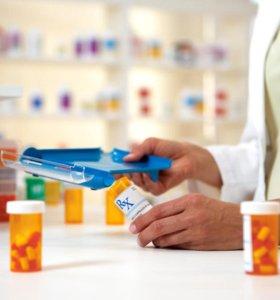 Сеть Аптек (15 лет репутации)