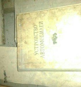 Раритетные книги