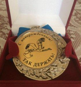Медаль новорождённого
