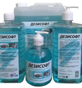 Жидкое мыло с дезинфицирующим эффектом Дезисофт