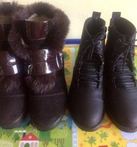 Ботинки осенние и зимние