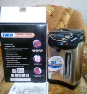 Чайник-термос электрический (новый)