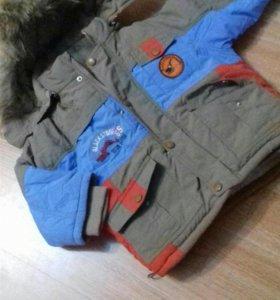 Куртка для мальчик
