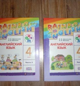 Учебник по английскому языку 4 кл.(2 части + диск)