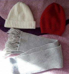 Шапочки +шарф