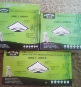 Бамбуковые Пеленки для собак