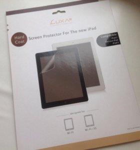 Пленка для iPad 2/3/4