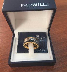 Кольцо Freywille