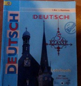 Учебник Немецкий язык 5 класс