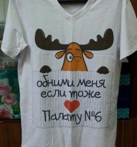 Новая оригинальная футболка сообщества Палаты #6