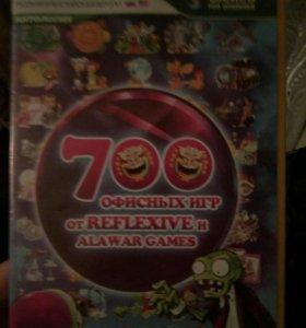 Диск 700 офисных игр