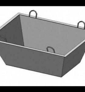 Металлическая ёмкость(ванна)