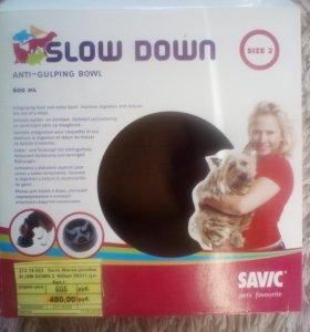 Миска Savic для собак