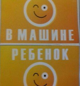 Наклейка для авто 2 шт