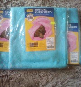 Полотенце для животных 60*100