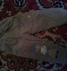 Куртка двусторонняя и штаны