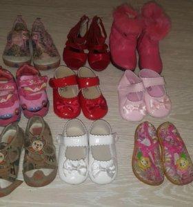 Обувь на девочку 20р-22р