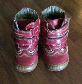 Ботинки осень/весна