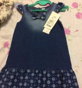 Платье новое 98