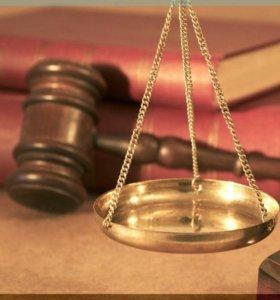 Адвокат-юрист
