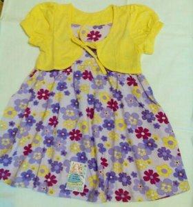 Платье,новое,трикотажное