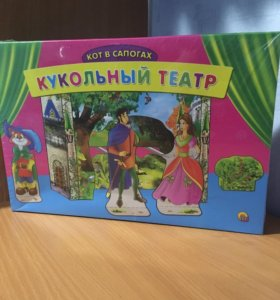 Кукольный театр «Кот в сапогах» от 0+